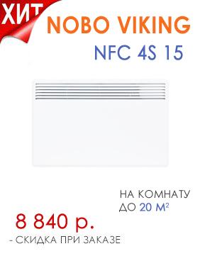 NOBO Viking NFC 4S 15