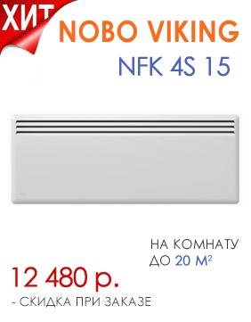 NOBO Viking NFK 4S 15